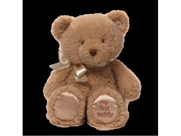 Gund - My First Teddy (Tan)