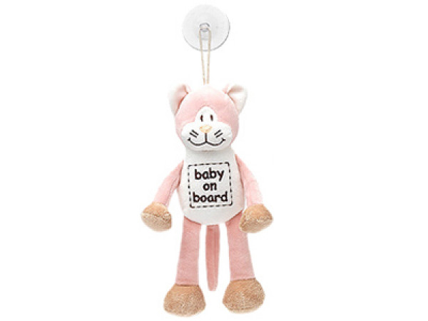 "Diinglisar ""Baby On Board"" Cat"